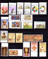 1985-87    Bangladesh, Entre  Yv. 230 /  253**,  Cote 25 € - Bangladesh