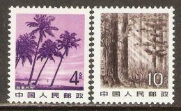 China P.R. 1982 Mi# 1831-1832 Y A ** MNH - With Phosphor - Definitives / Landscapes - 1949 - ... Repubblica Popolare