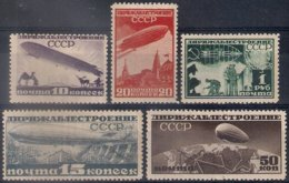 Russia 1931, Michel Nr 397A-401A, MLH OG - Unused Stamps