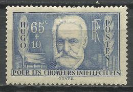 FRANCE , FRENCH , 65 C + 10 C , Au Profit Des Chômeur Intellectuels , Hugo , 1938 , N° YT  383 ( * ) - France