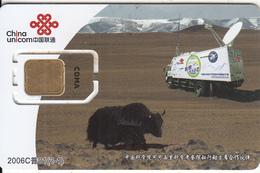 CHINA - Bull & Satellite Dish, China Unicom GSM, Mint - China