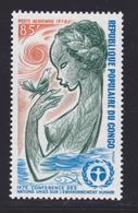CONGO AERIENS N°  145 ** MNH Neuf Sans Charnière, TB (D6816) Nations-Unies - Congo - Brazzaville