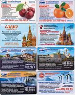 Russia 2000-   8 Advertising Magnets (Sv.) - Advertising