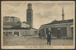 SHQIPËRIA: Kujtim Nga Kavaja - ALBANIA: Ricordo Di Kavaja - Albania