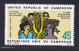 CAMEROUN AERIENS N°  214 ** MNH Neuf Sans Charnière, TB (D6821) Programme Alimentaire Mondial - Cameroun (1960-...)