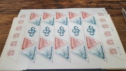 LOT 394320 TIMBRE DE MONACO NEUF** LUXE FACIALE 7,6 EUROS BLOC - Monaco