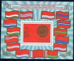 SOVIET UNION 1972 50th Anniversary Of USSR Block MNH / **.  Michel Block 79 - 1923-1991 USSR