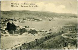 GREECE  GRECIA  MÉTELIN  Le Nord De La Ville - Grecia