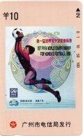 GUANG-DONG : P23-1 Y10 1st FIFA World Championship Woman Football USED - China