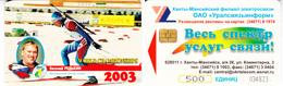 Phonecard . Russia. Khanty - Mansiysk 500 Units - Russia