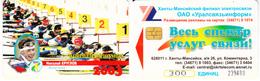 Phonecard . Russia. Khanty - Mansiysk 300 Units - Russia