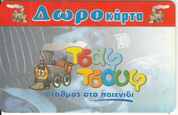 GREECE - Chaf Chouf, Gift Card, Sample - Gift Cards