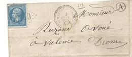 Ardèche - St Marcel D'Ardèche Pour Valence.  GC + CàD Perlé Type 22 - Postmark Collection (Covers)