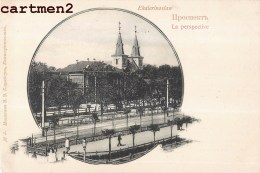 EKATERINOSLAW EKATERINOSLAV DNIPRO UKRAINE RUSSIE RUSSIA 1900 - Ukraine