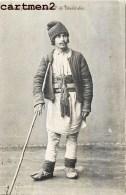 MOLDAVIE SOUVENIR DE BESSARABIE RUSSIE RUSSIA ROUMANIE ROMANIAN RUMAENIEN MOLDOVA - Moldavie