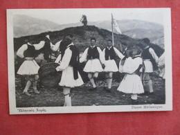 Danse Hellenique     Greece Ref 2921 - Greece
