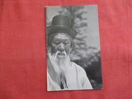 Korea,  Retired Gentleman Ref 2921 - Korea, South
