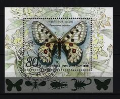 KOREA Block Mi-Nr. 245 - Schmetterling Gestempelt - Papillons