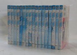 Ai Yori Aoshi Vol. 1 ~ 17 ( Fumizuki Kou ) - Novels