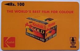 2SRLD Sunset Rps 500 - Sri Lanka (Ceylon)
