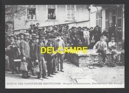 DF / 25 DOUBS / BESANÇON / GRÈVE DES PAPETERIES BISONTINES / SOUPES COMMUNISTES, DISTRIBUTION DE VIVRES - Besancon