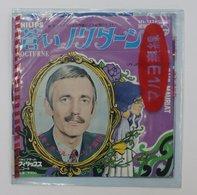 Vinyl SP :  Nocturne - Un Jour, Un Enfant  /  Paul Mauriat /  Philips  SFL-1226 Japan - Disco & Pop