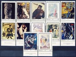 +B1433. Bhutan 1987. Marc Chagall. Michel 1038-49. MNH(**) - Bhutan