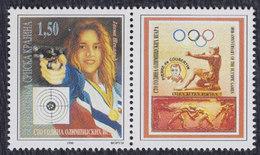 Croatia Republic Of Serbian Krajina 1996 Centenary Of Olympic Games - Jasna Sekaric Stamp-vignette, MNH (**) Michel 61 - Croatie