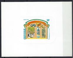 Ivory Coast - Cote D'Ivoire 1981 ( Aide à La Paysannerie ) - Ivory Coast (1960-...)