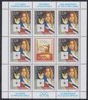 Croatia Republic Of Serbian Krajina 1996 Centenary Of The Olympic Games - Jasna Sekaric Sheet Of 9, MNH (**) Michel 61 - Croatie