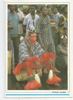 Afrique Cote D'ivoire Masque Zaouli - 2 Scans - Côte-d'Ivoire