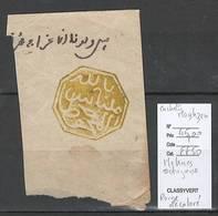 Maroc - Cachet Du Maghzen Sur Fragment - MEKNES -  Octogonal Rouge ( Décoloré ) - Maroc (1891-1956)