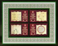 Ref. 370338 * NEW *  - OMAN . 2003. MANUSCRIPT. MANUSCRITO - Oman