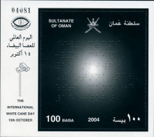 Ref. 173020 * NEW *  - OMAN . 2004. WORLD DAY OF BLIND. DIA MUNDIAL DEL CIEGO - Oman