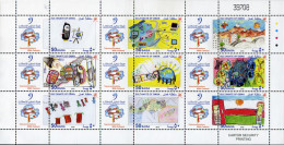 Ref. 367514 * NEW *  - OMAN . 2010. TELECOMMUNICATIONS. TELECOMUNICACIONES - Oman