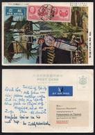 TAIWAN - TAIPEI - FORMOSE - REPUBLIQUE DE CHINE - ROC /1957 CARTE POSTALE PAR AVION POUR L' ALLEMAGNE (ref LE2246) - 1945-... République De Chine