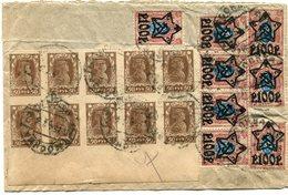 RUSSIE LETTRE RECOMMANDEE AVEC AFFRANCHISSEMENT AU VERSO DEPART MOSCOU 25-4-23 POUR LA NORVEGE - 1917-1923 Republic & Soviet Republic
