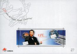Ref. 87506 * NEW *  - PORTUGAL . 1999. 125th ANNIVERSARY OF UPU. 125 ANIVERSARIO DE LA UPU - 1910-... Republic