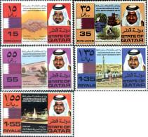 Ref. 42241 * NEW *  - QATAR . 1973. 2nd ANNIVERSARY OF INDEPENDENCE. 2 ANIVERSARIO DE LA INDEPENDENCIA - Qatar