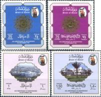 Ref. 318223 * NEW *  - QATAR . 1991. 50th ANNIVERSARY OF  INDEPENDENCE. 50 ANIVERSARIO DE LA INDEPENDENCIA - Qatar