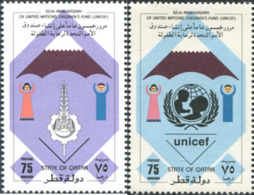 Ref. 318221 * NEW *  - QATAR . 1996. UNICEF. UNICEF - Qatar
