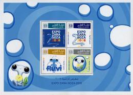 Ref. 369850 * NEW *  - QATAR . 2008. EXPO ZARAGOZA 2008. EXPO ZARAGOZA 2008 - Qatar