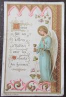 Image Pieuse / Holy Card - Souvenir De Communion - Blanchard Orléans N°2038 - Le 16 Mai 1895 - Images Religieuses