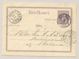 Nederlands Indië - 1882 - 5c Willem III, Briefkaart G1, Van KR SERANG Naar Batavia - Nederlands-Indië