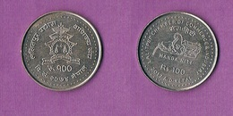 Nepal 100 Rupees 2018 - Lalitpur Chamber Of Commerce And Industry - Nepal