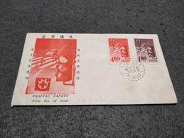 RARE CHINA TAIWAN FDC TRAFFIC SAFETY 1954 - 1945-... République De Chine