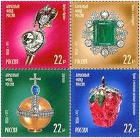 Russia 2017 Treasures Of Russia Jewelry The Diamond Fund Organizations Stone Minerals Stamps MNH Mi 2504-2507 - Mineralien