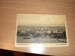 Sepsiszentgyorgy M Kir Dohanygyar Tobacco Factory 1942 - Roemenië