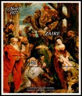 Zaïre 1977 -  Rubens Adoration Des Mages - Mi. Block 16 ** MNH - CV 140.00 Euro ~~~ - Zaïre
