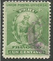 PERU' 1896 1900 1898 MANCO CAPAC INCA DINASTY FOUNDER FONDATORE DINASTIA CENT. 1 USATO USED OBLITERE' - Peru